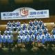 太原市迎泽区少年宫小黄鹂合唱团