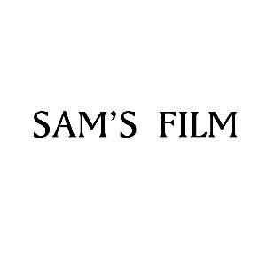 山姆电影工作室