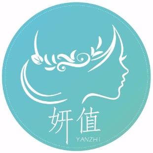 北京妍值半永久培训学校