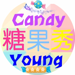 CandyYoung糖果秀