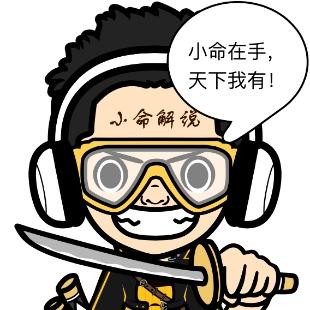 小命SHIO-MEN