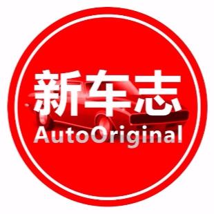 AutoOriginal