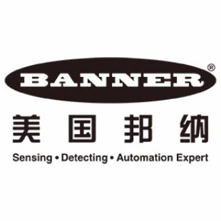 BannerChina