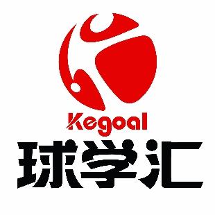 kegoal