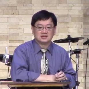 南灣慕主先鋒教會