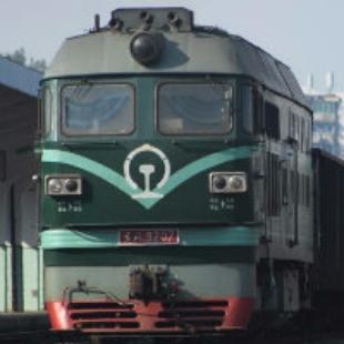 淮南市铁路爱好者协会