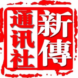 河南工业大学新传通讯