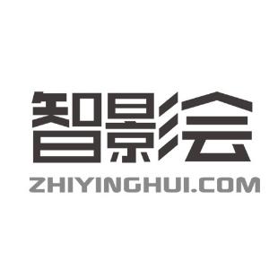 智影会zhiyinghui