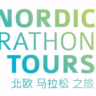 NordicMarathonTours