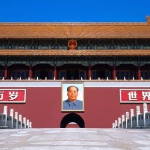北京电视节目录像