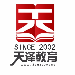 天泽教育网校