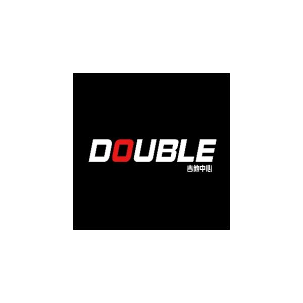Double吉他中心