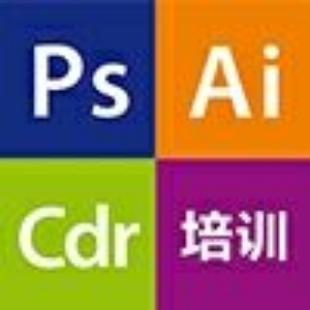平面设计cdr_ps_ai