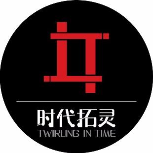 TwirlingVR