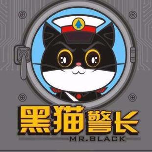 博熠传媒01