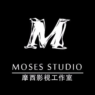北京摩西电影工作室