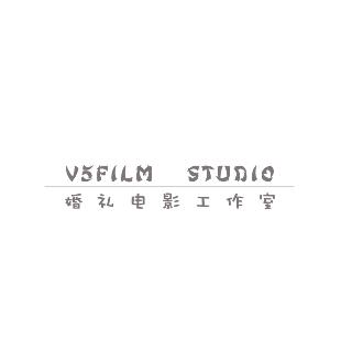 V5film婚礼电影工作室