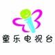 童乐少儿网络电视平台
