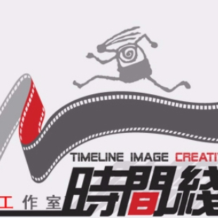 青岛时间线电影工作室