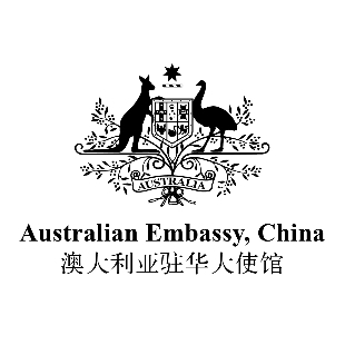 Australian_Embassy_Beijing