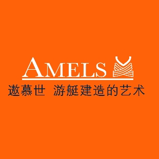 Amels_Yacht遨慕世游艇