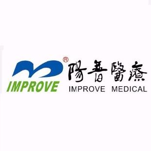 南雄阳普医疗科技有限公司