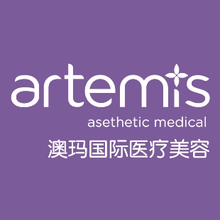 artemis澳玛国际医美