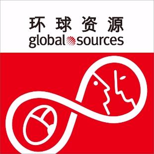 环球资源外贸