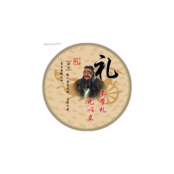 弘扬-传统-文化