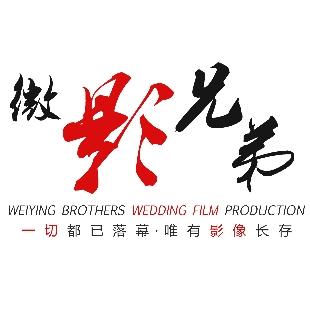 微影兄弟数字电影官方发布