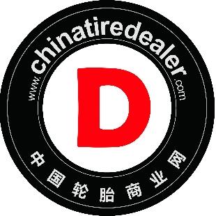 中国轮胎商业网