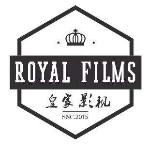 张家界皇家影视传媒