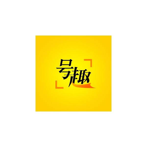 号趣芒果探索频道