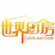 世界厨房Catchandcook