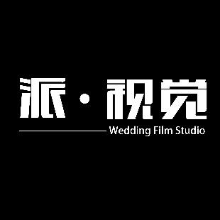成都派视觉电影工作室