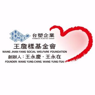 王詹样社会福利慈善基金会
