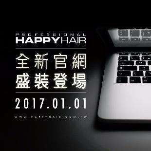 台灣快樂髮型HAPPYHAIR