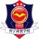 南宁商贸学校1992
