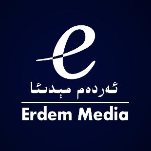 ErdemMedia