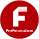 Feel_Fukuoka_Japan