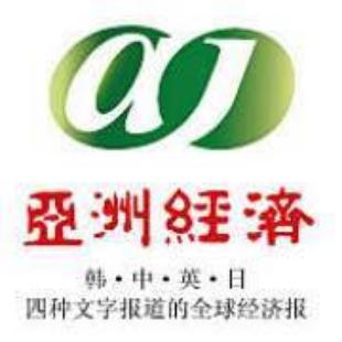 韩国亚洲经济TV