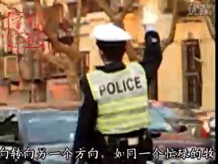 上海.警察
