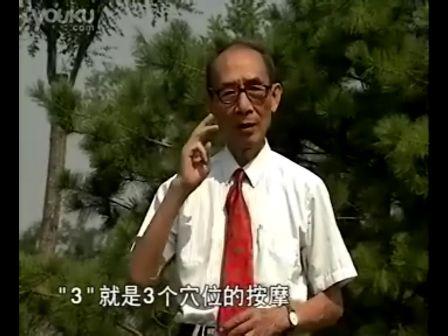 【三一二经络锻炼法】4 —— 312是怎么回事