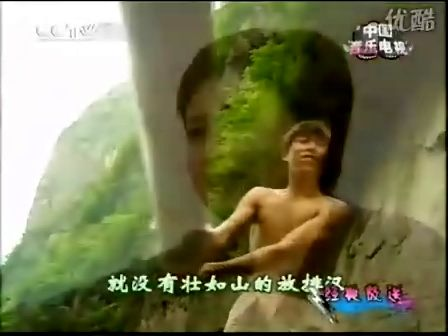 山路十八弯(新版)-李琼