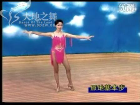跟名师学舞蹈之恰恰恰2