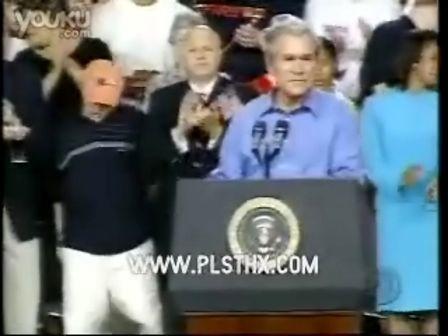 布什演讲的旁边小孩—不看后悔,真无奈笑得都上不来气了