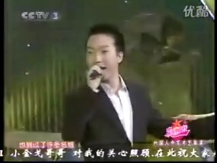【精品回放】李玉刚演唱:故乡是北京