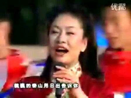 彭丽媛 中国新世纪
