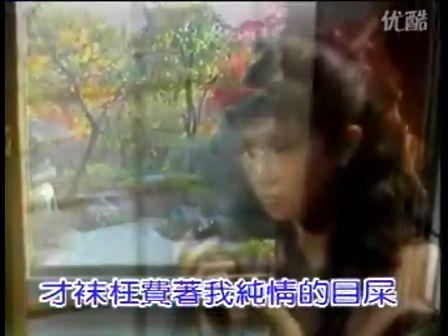 黄乙玲VS无稳定的爱