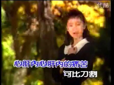 黄乙玲VS绝情风